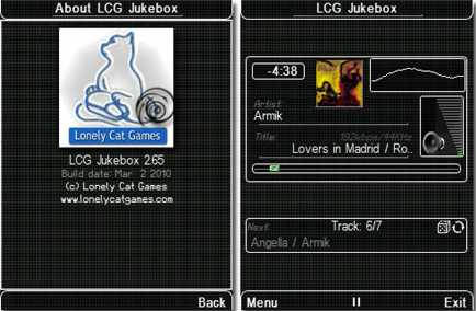 LCG Jukebox 2.70 Single